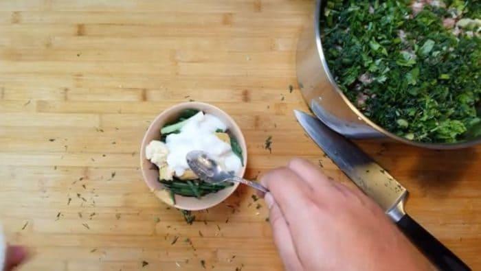Овощи и специи для блендера