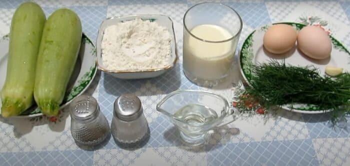 Ингредиенты для блинов из кабачков на молоке